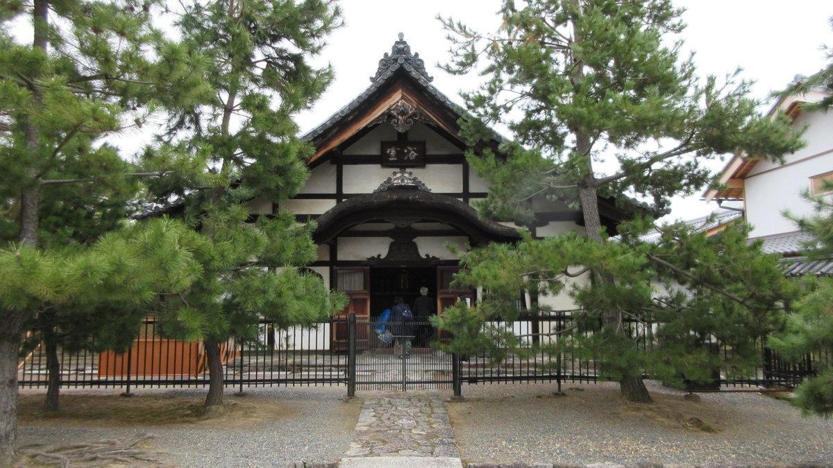 1803-11-京都2日目-IMG_3212