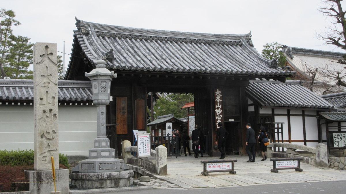 1803-09-京都2日目-IMG_3209