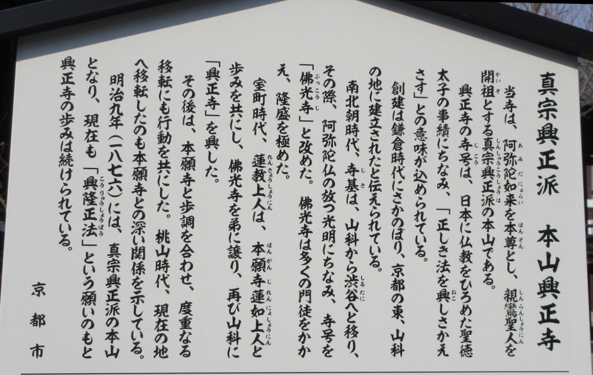 1803-06-京都2日目-IMG_3202説明