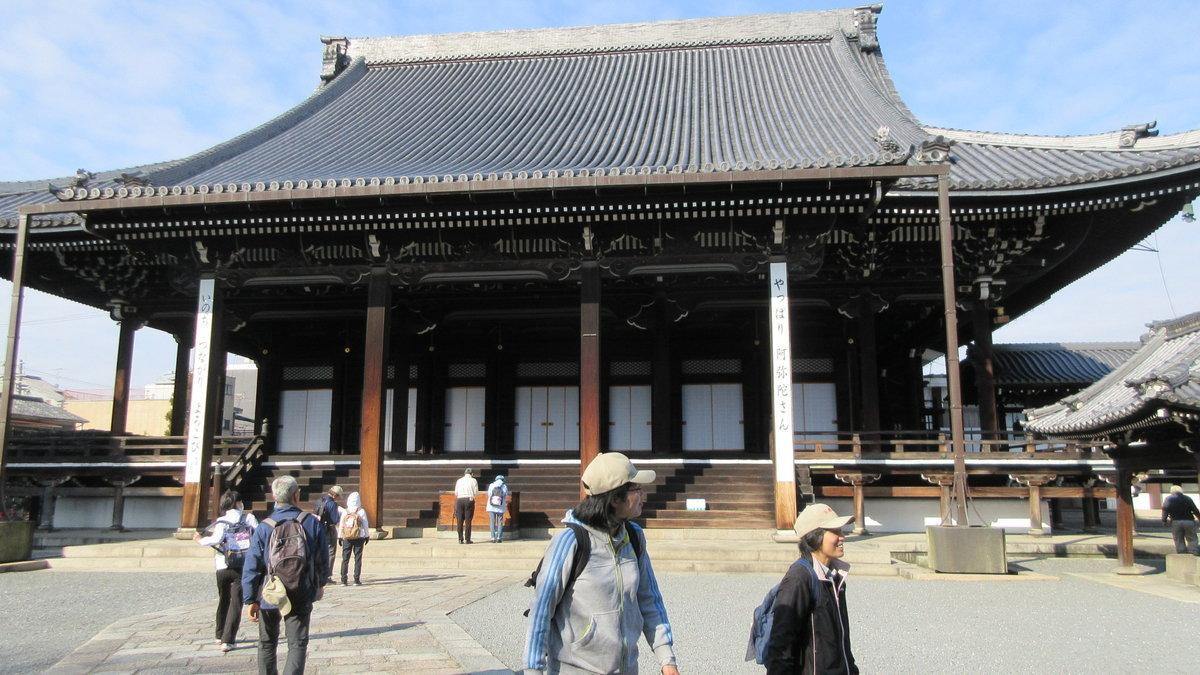 1803-04-京都2日目-IMG_3198