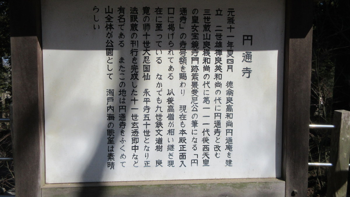 1803-31-倉敷1日目-IMG_3370