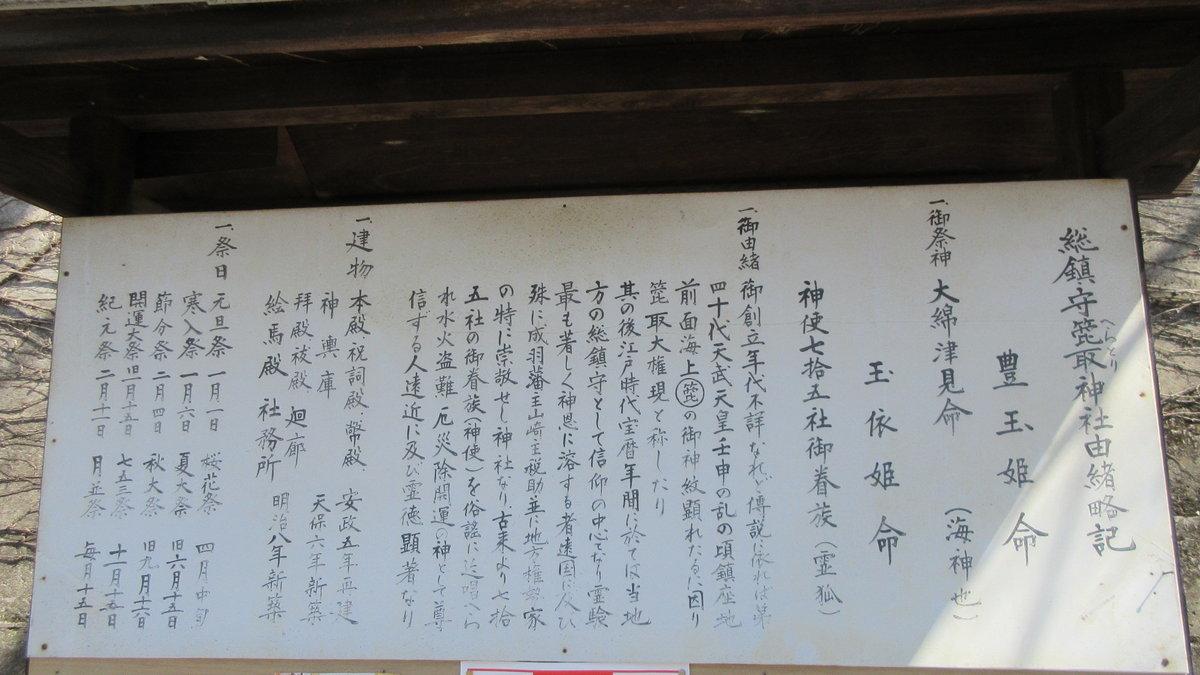 1803-15-倉敷1日目-IMG_3332