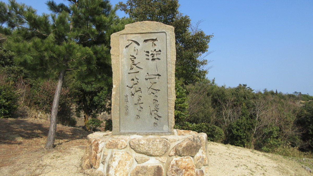 1803-63-倉敷2日目-IMG_3512