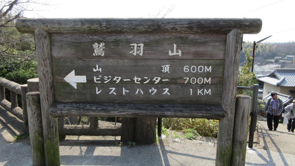 1803-52-倉敷2日目-IMG_3487