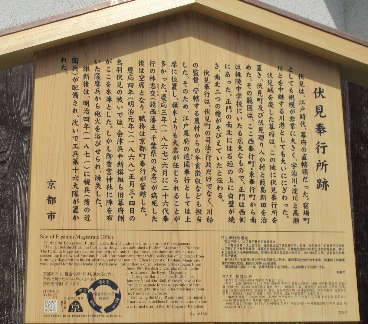 1804-21-西郷どん-IMG_3700
