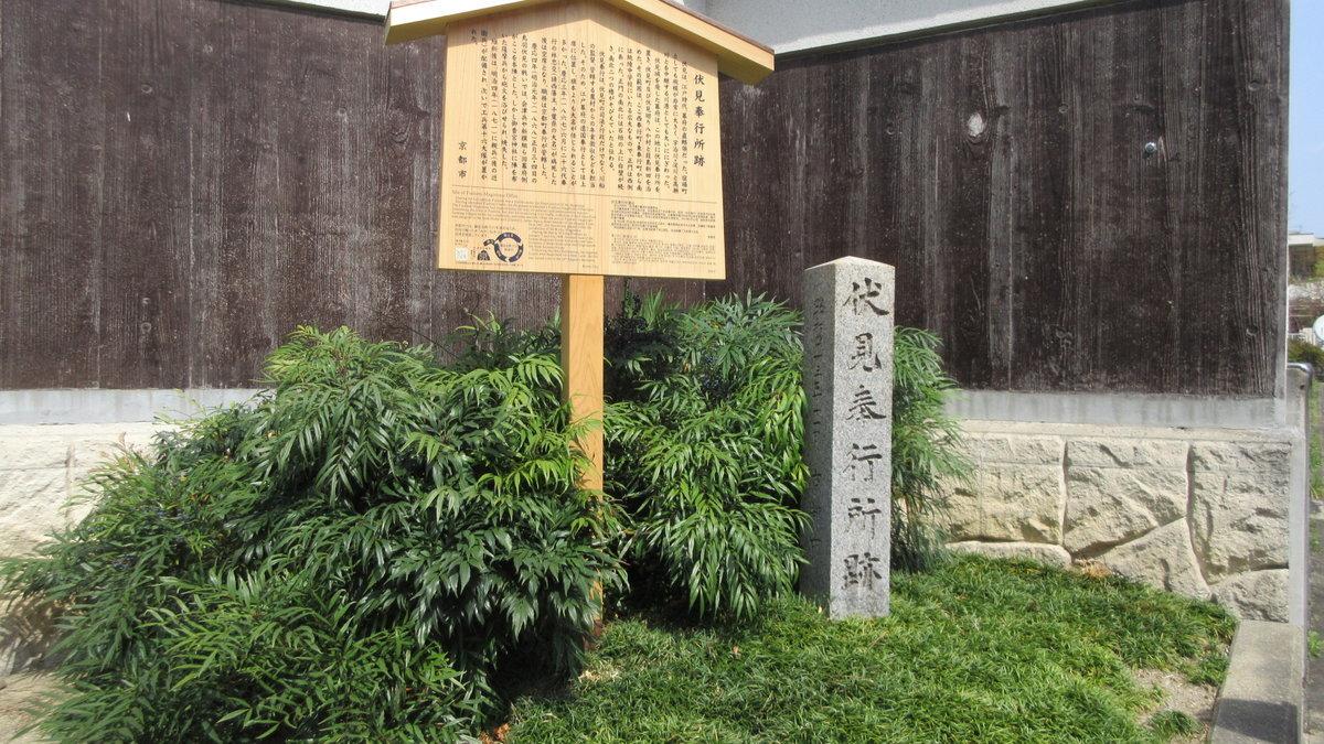 1804-20-西郷どん-IMG_3699