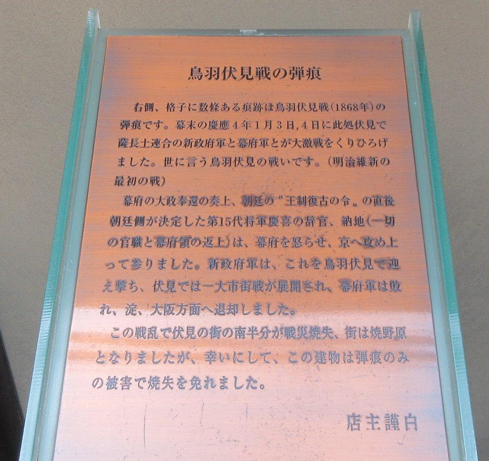 1804-19-西郷どん-IMG_3697