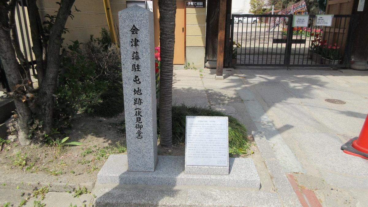 1804-17-西郷どん-IMG_3696