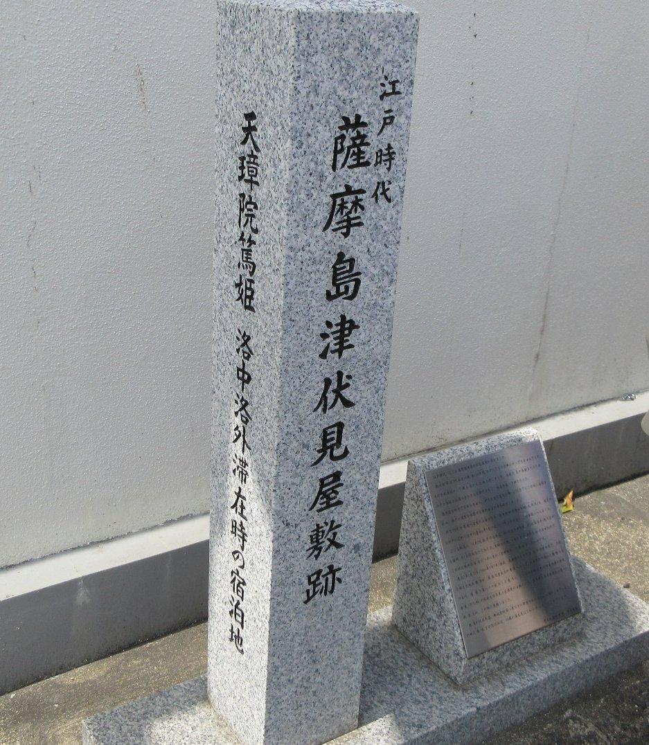 1804-09-西郷どん-IMG_3668