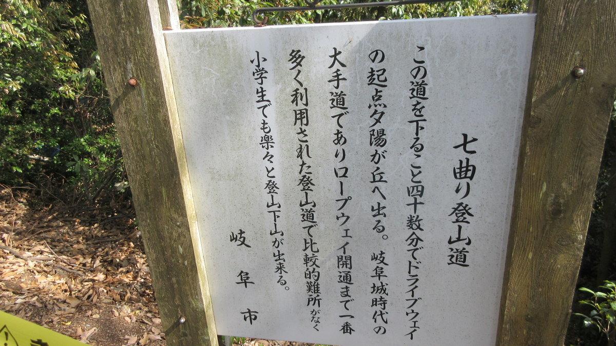 1804-24-金華山-IMG_3946