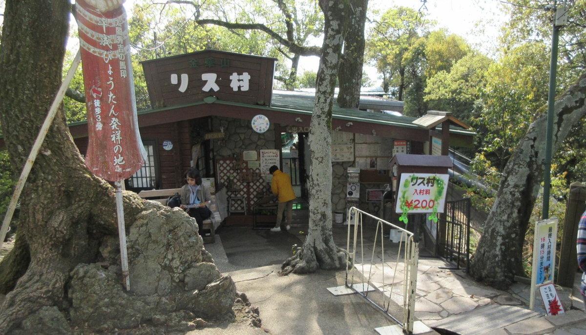 1804-23-金華山-IMG_3948
