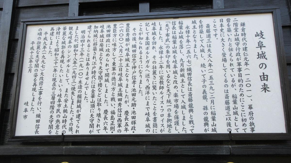 1804-18-金華山-IMG_3933