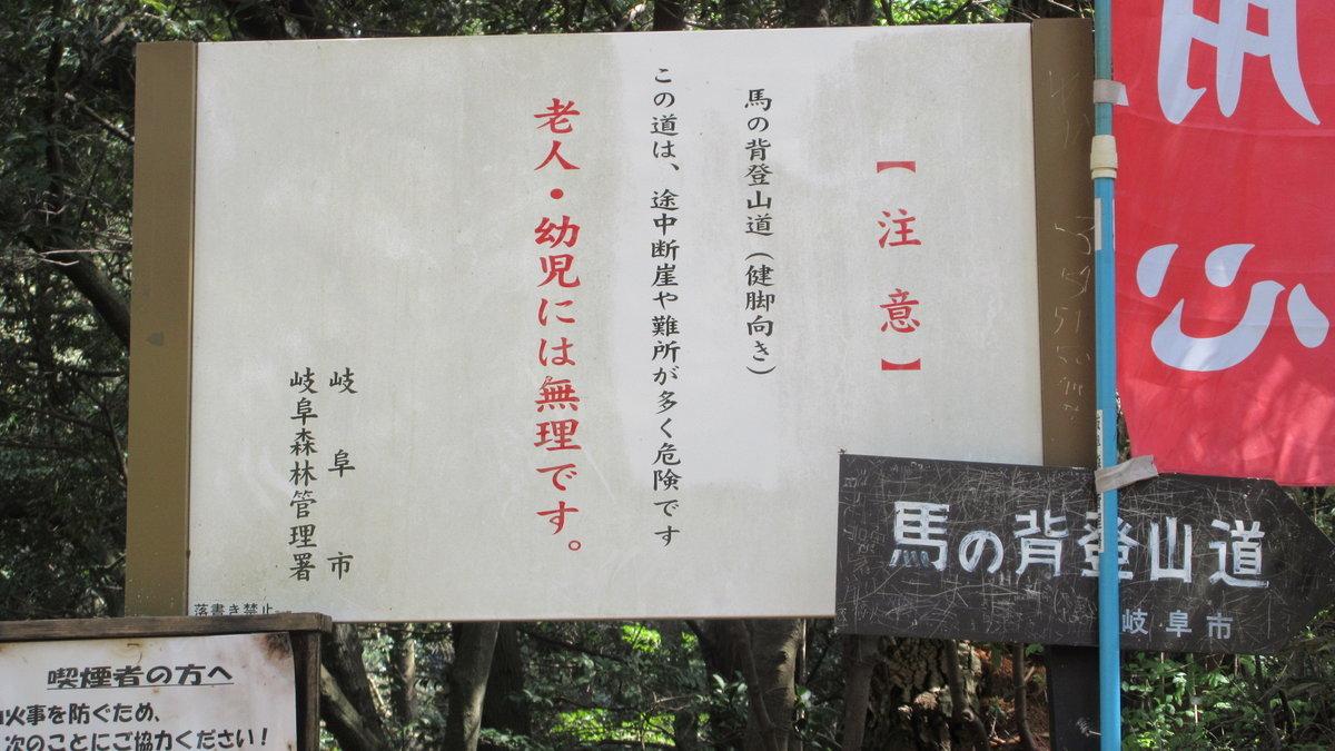 1804-11-金華山-IMG_3912