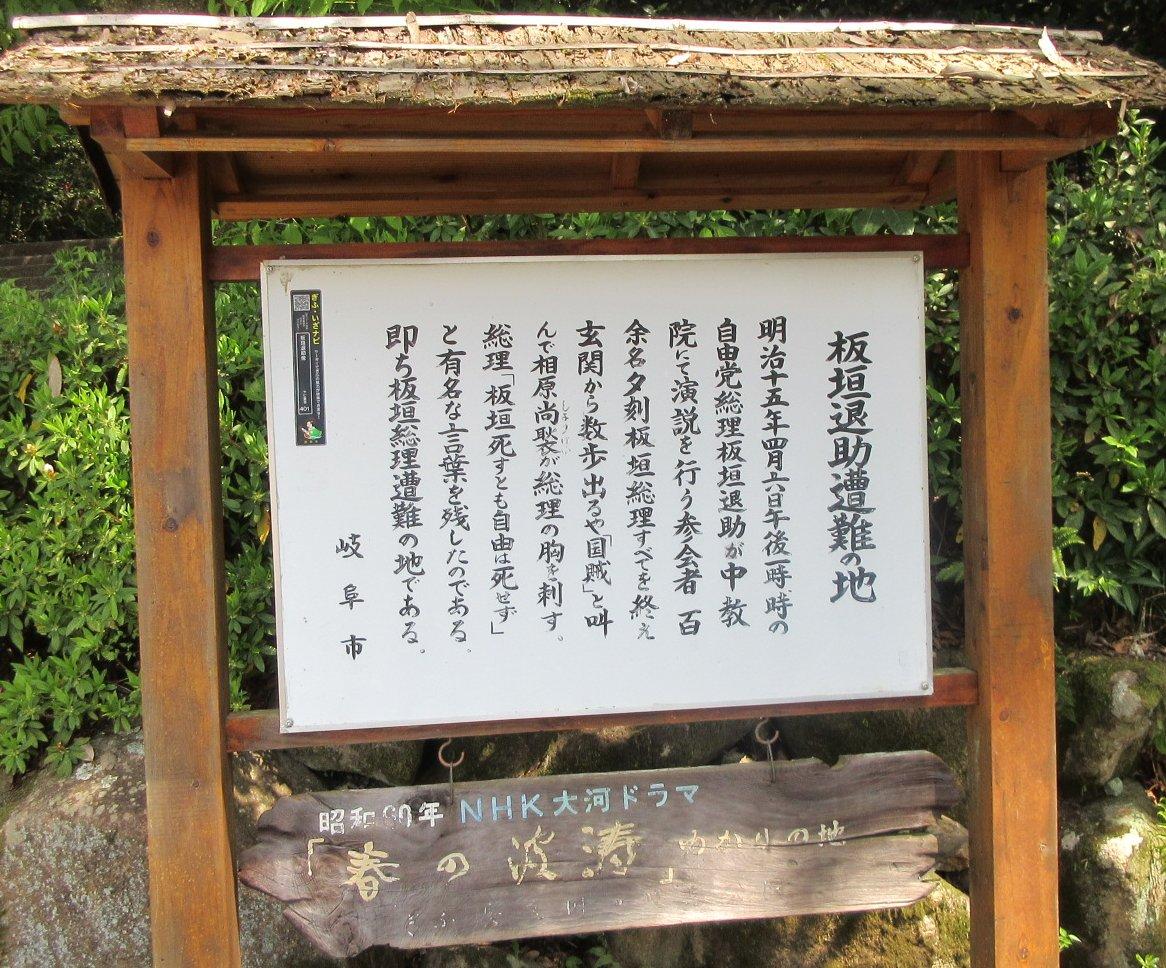 1804-04-金華山-IMG_3901 説明