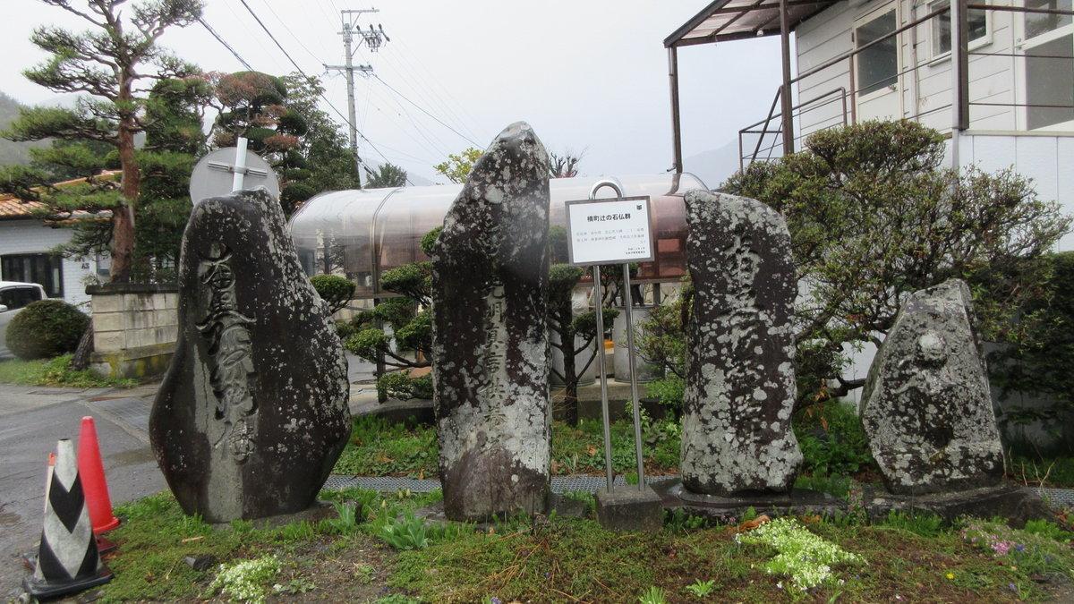 1804-10-松本2日目-IMG_4116