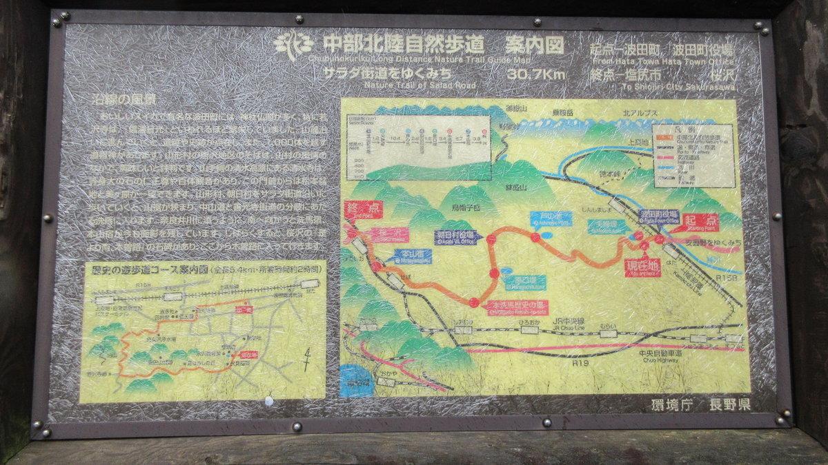 1804-09-松本2日目-IMG_4114