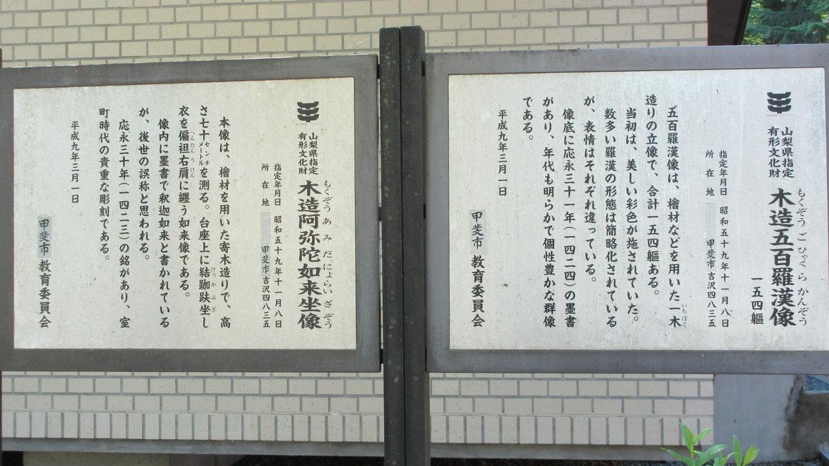 1804-13-昇仙峡-IMG_4291