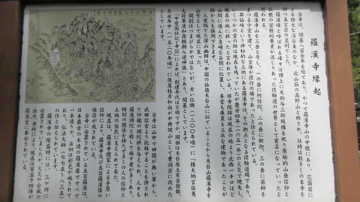 1804-11-昇仙峡-IMG_4289