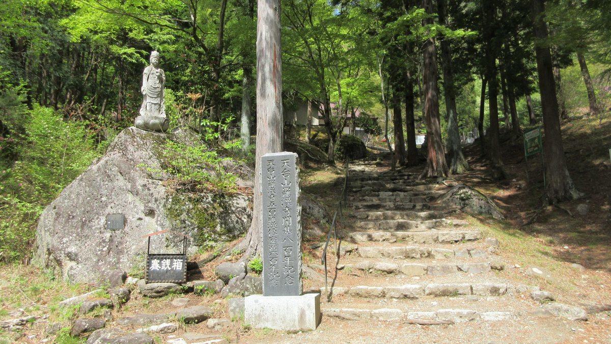 1804-10-昇仙峡-IMG_4288