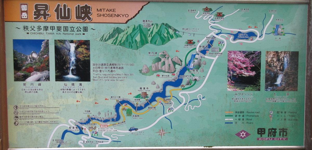 1804-03-昇仙峡-IMG_4278