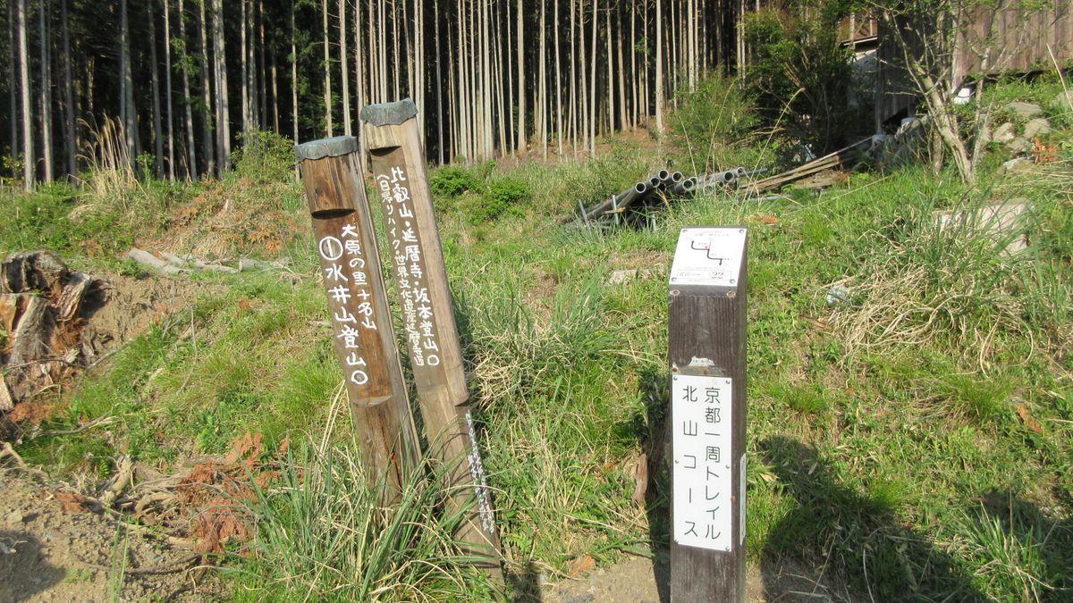 1804-52-京都トレイル-IMG_4499