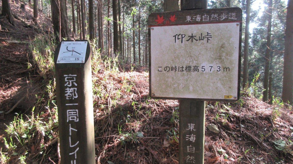 1804-47-京都トレイル-IMG_4490