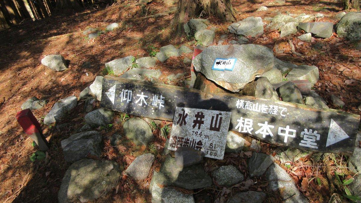 1804-45-京都トレイル-IMG_4488