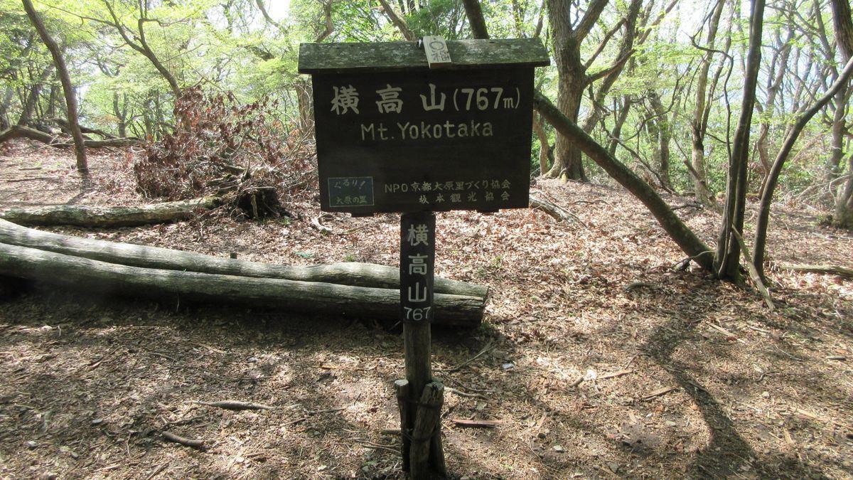 1804-42-京都トレイル-IMG_4480