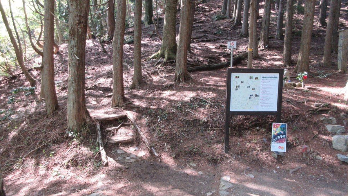1804-40-京都トレイル-IMG_4475