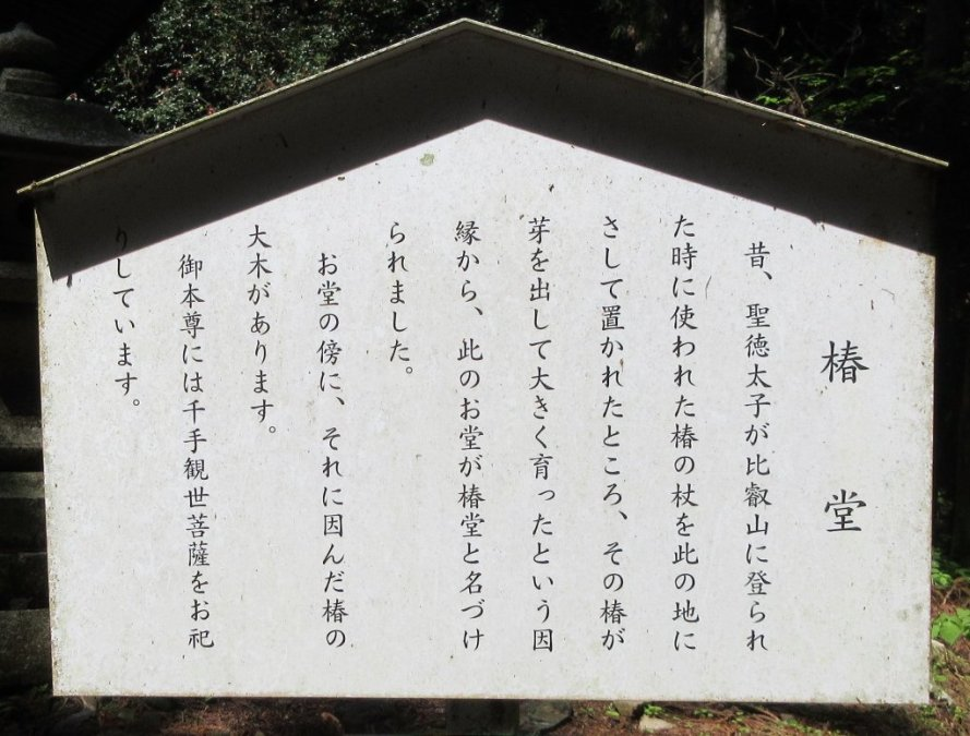 1804-33-京都トレイル-IMG_4457