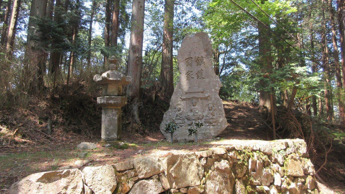 1804-27-京都トレイル-IMG_4437