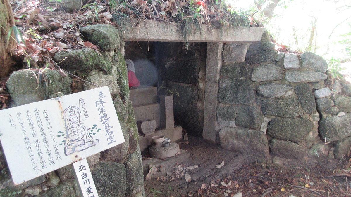 1804-09-京都トレイル-IMG_4394