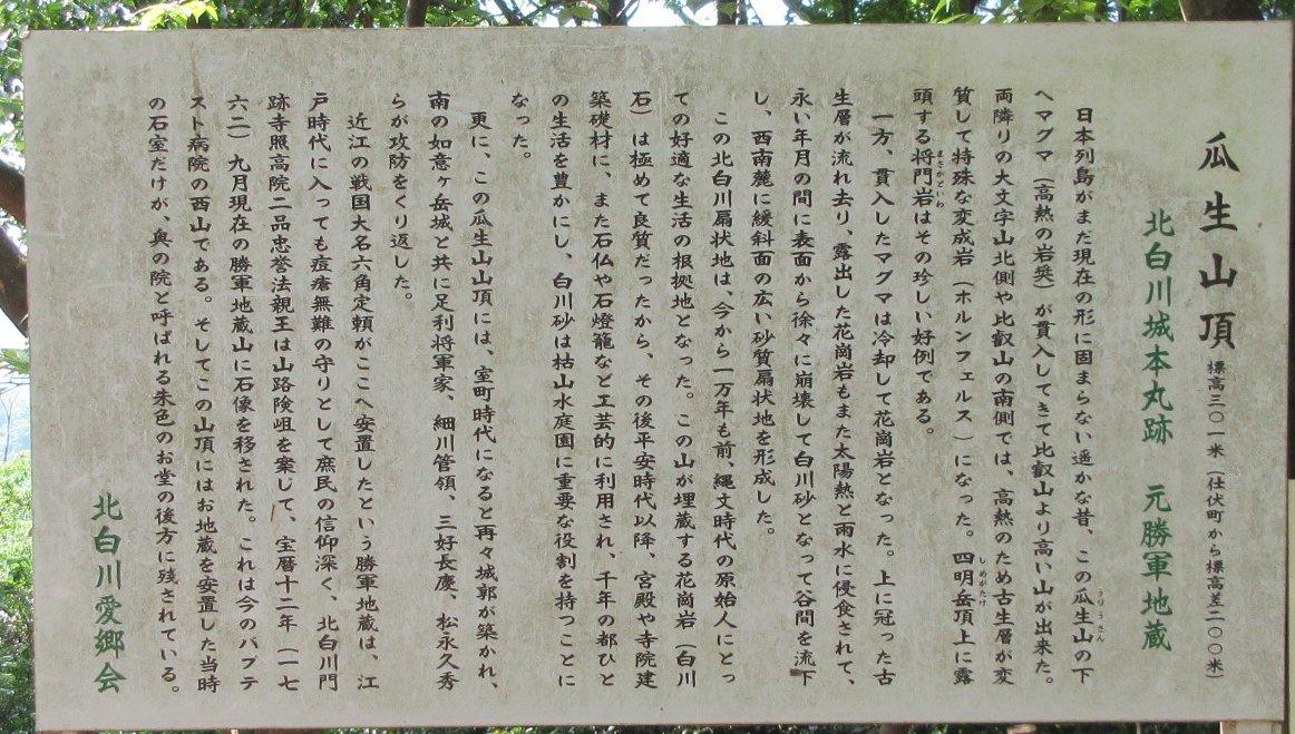 1804-07-京都トレイル-IMG_4390
