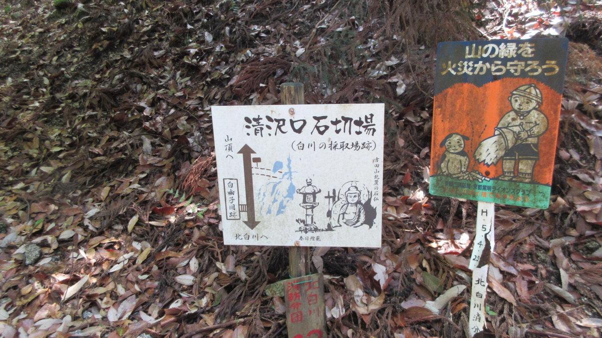 1804-06-京都トレイル-IMG_4388
