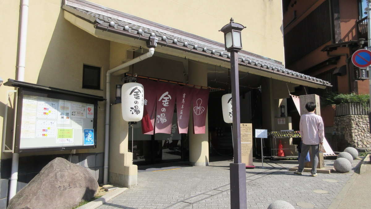 1805-35-六甲山-IMG_4606
