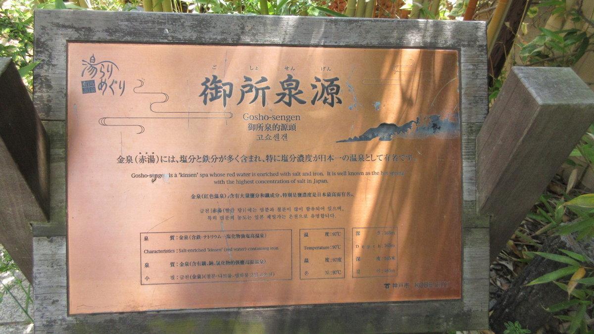 1805-34-六甲山-IMG_4604