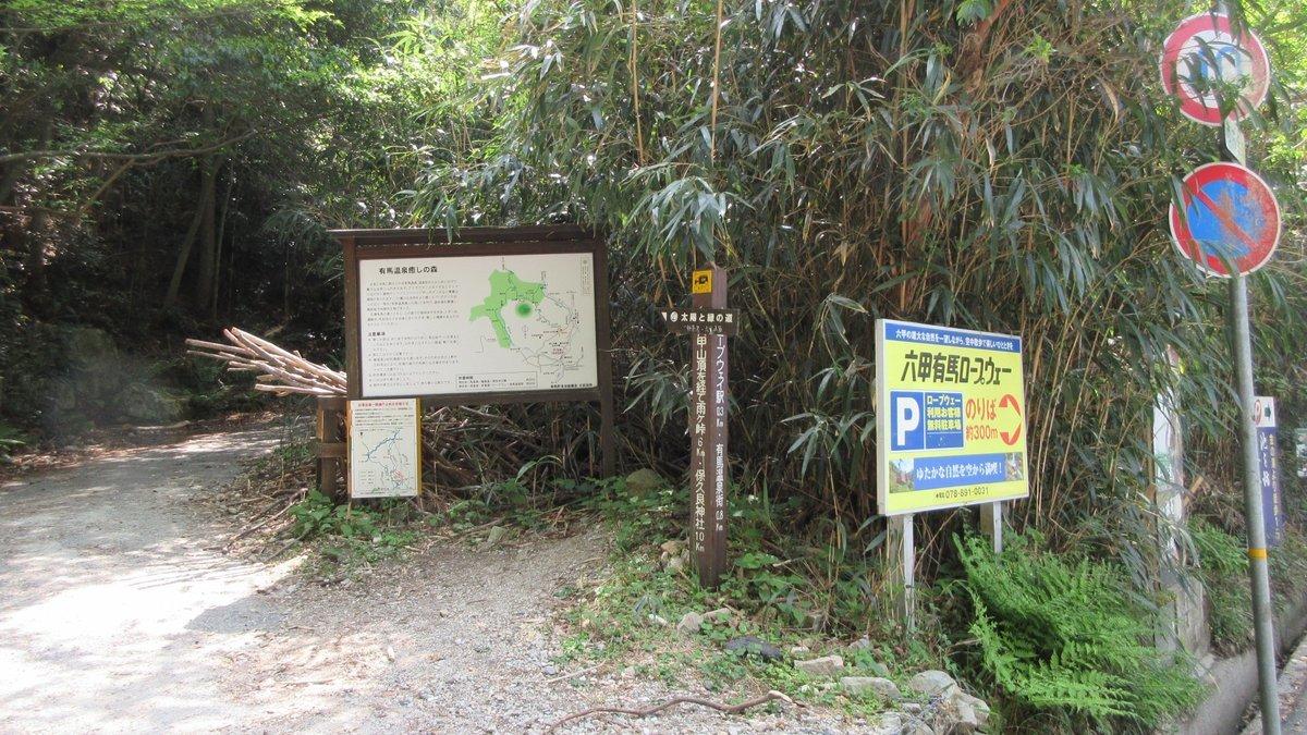 1805-26-六甲山-IMG_4585