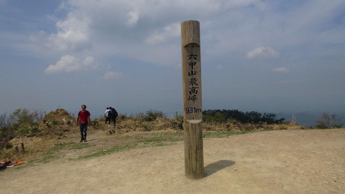 1805-19-六甲山-IMG_4565
