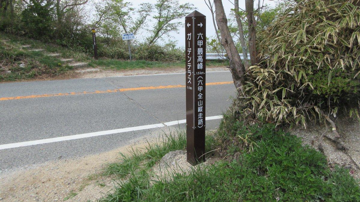1805-18-六甲山-IMG_4561