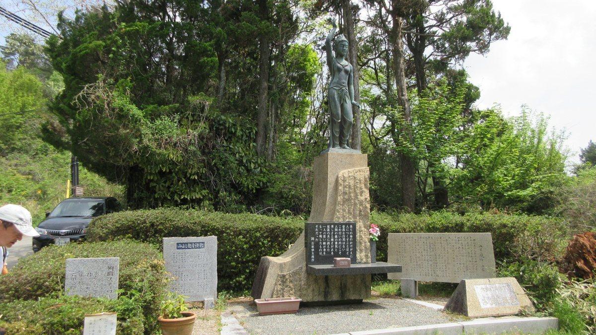 1805-11-六甲山-IMG_4539