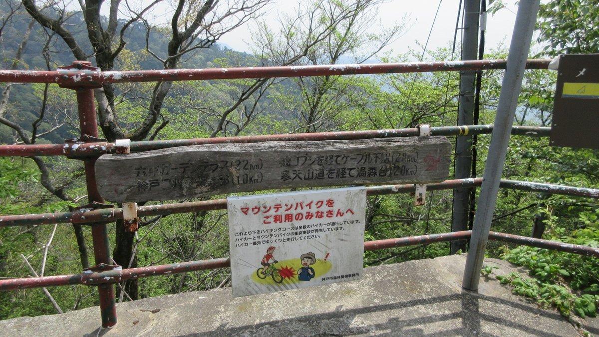 1805-07-六甲山-IMG_4525