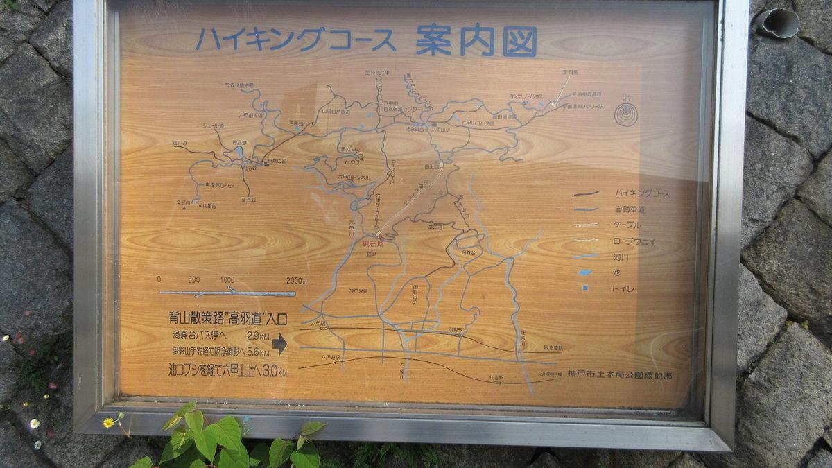 1805-02-六甲山-IMG_4505