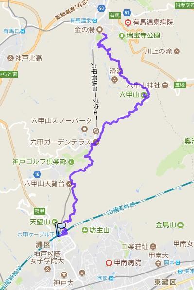 1805-00a-六甲山-軌跡