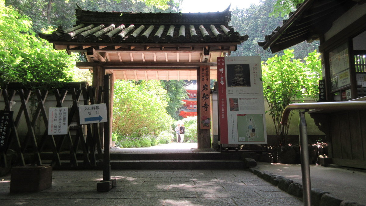 1805-33-大仏鉄道-IMG_4666