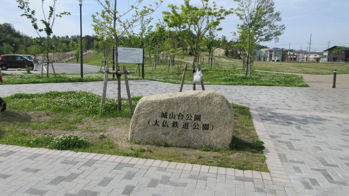 1805-03-大仏鉄道-IMG_4615