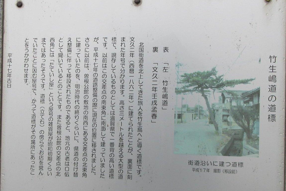 1805-19-長浜2日目-IMG_4777