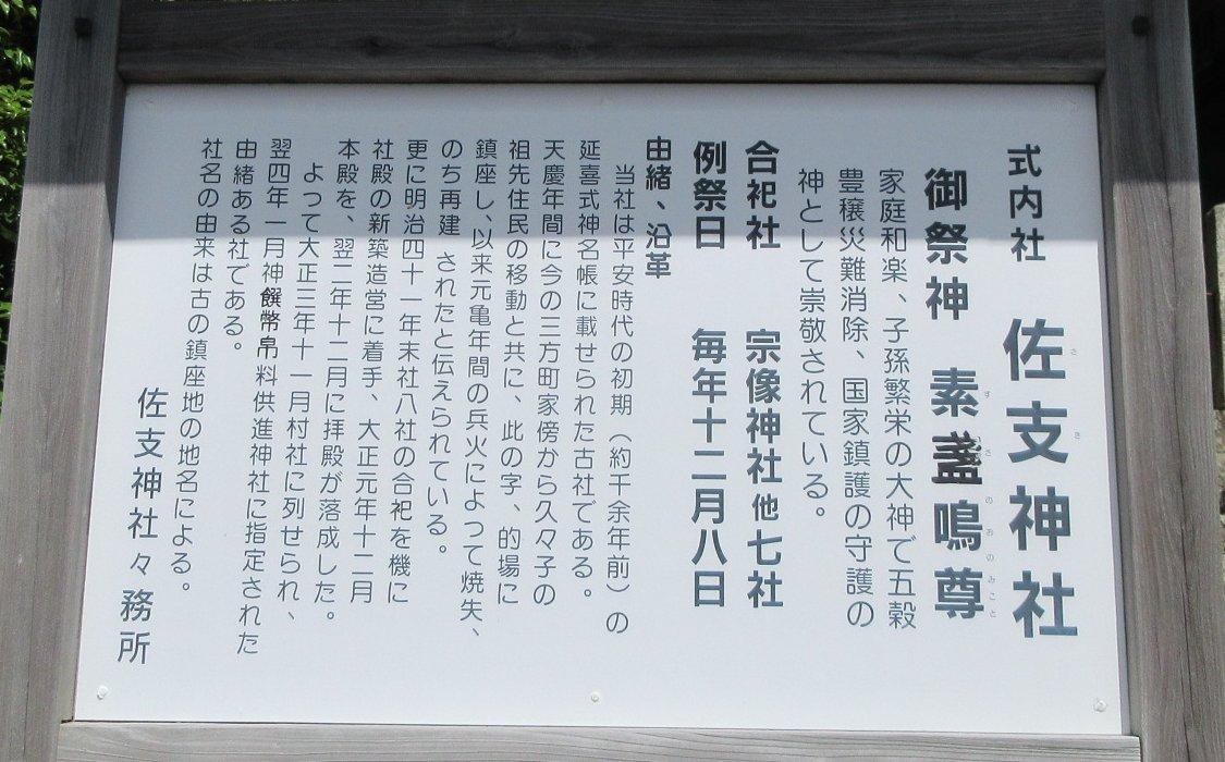 1805-16-三方五湖2日目-IMG_4882説明
