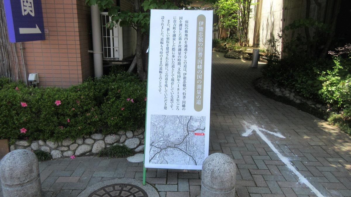 1805-31-倉吉1日目-IMG_5033