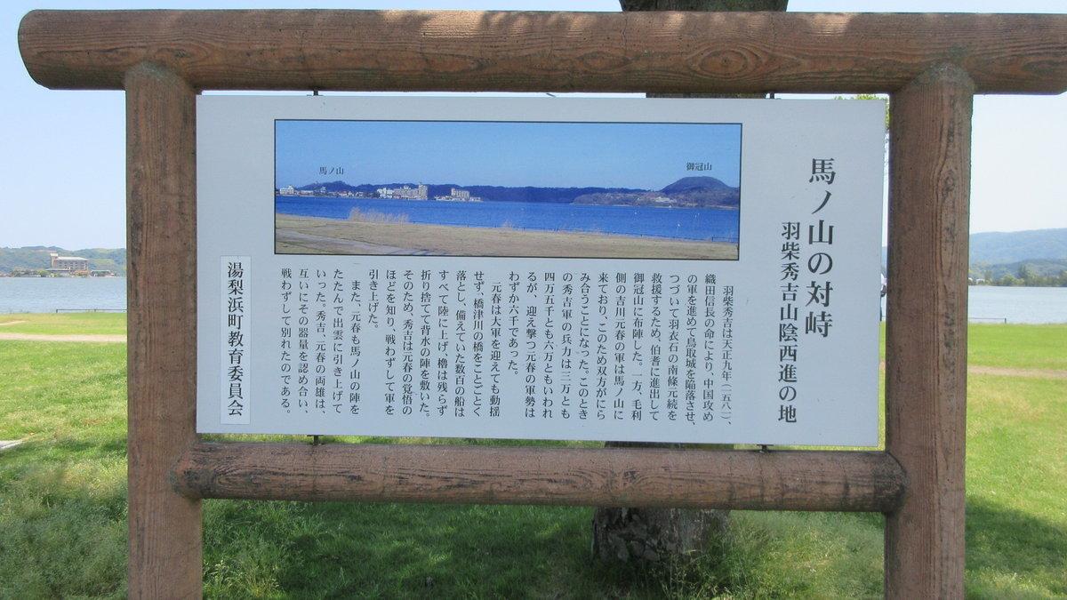 1805-12-倉吉1日目-IMG_4997