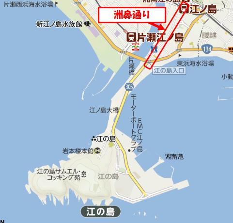 150814enoshima8.png